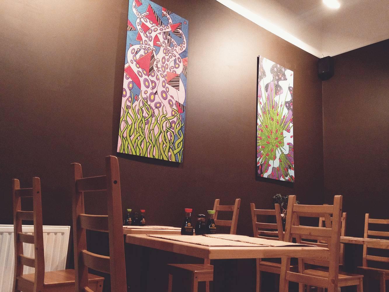 edamame_sushi_2